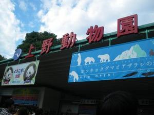 2011112005