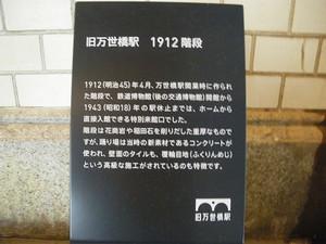 Imgp4931